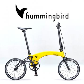 Hummingbird Folding Bicycles